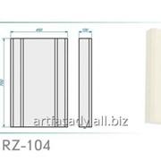 Филенка RZ-104 фото