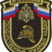 Нашивка Государственный пожарный надзор фото