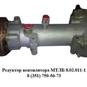 Редуктор вентилятора МТЛБ 8.02.011-1 фото