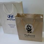 Логотипы на бумажных пакетах в Ростове-на-Дону фото