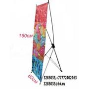 Оборудование торгово-выставочное,X-баннер,ролапы фото