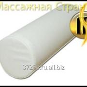 Массажный валик диаметр 20 см. фото