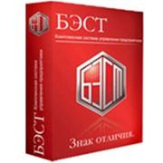 """Настройка программы """"БЭСТ-5"""", консультации, индивидуальное обучение фото"""