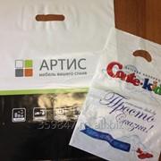 Изготовление пакетов с логотипом компании фото