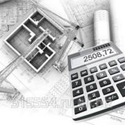 """Открыта регистрация на вебинар """"Разработка бизнес-плана, финансовой модели и презентации"""" фото"""