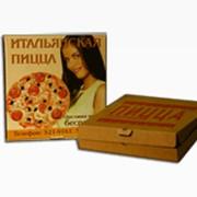 Упаковка картонная для пиццы