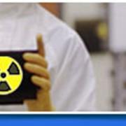 Радиационное обследование зданий, сооружений, участков застройки фото