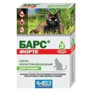 Капли для кошек от блох и клещей Барс Форте , фипронил,1 пипетка 300 тенге фото