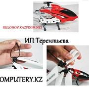 фото предложения ID 16537560