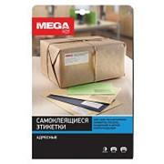 Этикетки самоклеящиеся ProMEGA Label Адресные бел,63.5х38.1мм./ 21шт на лис фото