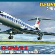 ТУ-134 фото