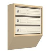 Вертикальный почтовый ящик Родонит-3, бежевый