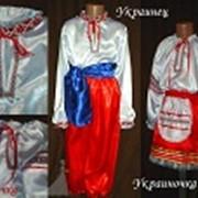 Украинский костюм Украинец фото
