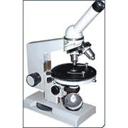 Микроскоп `Микмед-1` фото