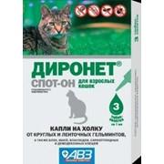 Капли Диронет Спот-Он на холку для кошек от блох, вшей и глистов, 3 пипетки фото