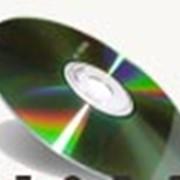 Загрузочные диски. фото