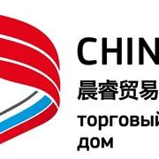 Поставки химии и пленки из Китая фото