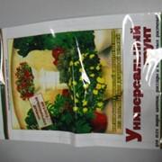 Пакеты ламинированные с полиэтиленом фото