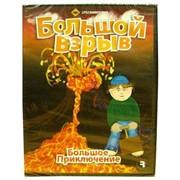 Большой взрыв, DVD фото