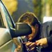 Страхование автомобилей «КАСКО-НОЧЬ» фото
