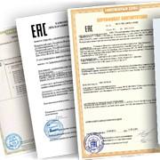 Услуги по сертификации и испытаниям продукции фото