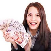 Успейте оформить кредит со ставкой от 16% годовых фото