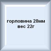 Преформы горловина 28мм вес 22г фото