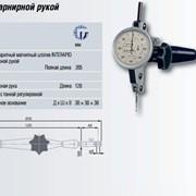 Малогабаритный магнитный штатив INTERAPID с шарнирной рукой фото