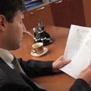 Разработка технологий для работы с документами и информацией; фото