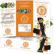Буклеты, изготовление, Купить (продажа),Харьков,Украина,Цена,Опт фото