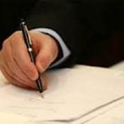 Юридическое сопровождение сделок с объектами недвижимости фото