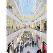 Предоставление информации по брендам в торговых комплексах фото