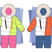 Куртка Миляга для мальчика, артикул 1517-21 Б фото