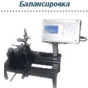 фото предложения ID 18106349