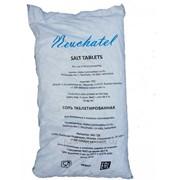 Соль таблетированная (Швейцария), меш. 25 кг фото
