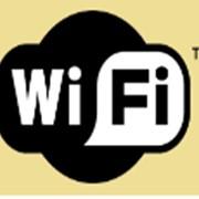 Организация Wi-Fi сетей в кафе и ресторанах, Бесплатный WI-FI Интернет. фото