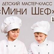 Детские кулинарные мастер-классы фото
