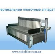 Плиточные скороморозильные установки. фото