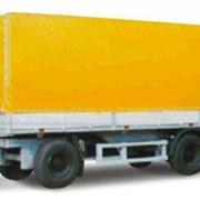 Прицеп МАЗ-870100-3010