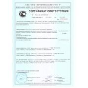 Сертификат соответствия добровольный фото