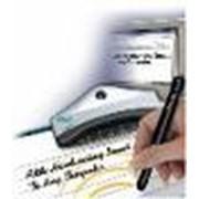 Информационное обеспечение бизнеса фото
