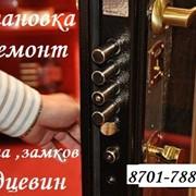 Вскрытие замков-ремонт-замена в короткие сроки в Алматы фото