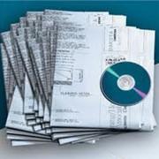 Проведение работ по переводу документов в электронный вид