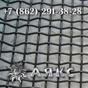 Сетка тканая 0.5х0.5х0.25 проволочная черная стальная металлическая НУ ГОСТ 3826-82 размер 0.5х0.5 фото