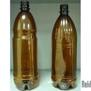 ПЭТ Бутылка 1.5 л фото