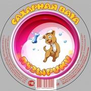 Упаковка полиэтиленовая шар для сахарной ваты фото