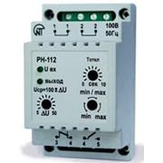 Универсальное электронное реле максимального/минимального напряжения РН-112 фото