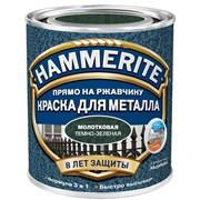 Hammerite эмаль по ржавчине молотковая 5 л фото