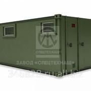 Кузов-контейнер для хранения стрелкового оружия фото