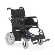Кресло-коляска для инвалидов FS111A Армед фото
